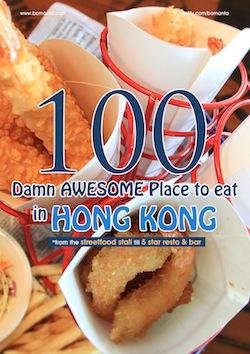 100 HK resto
