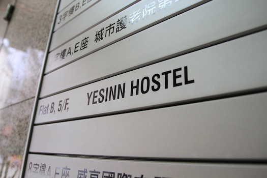 Penginapan Murah di Hongkong 4