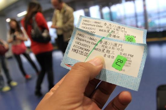 Ferry to Macau