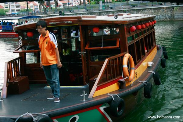 Objek Wisata Singapura
