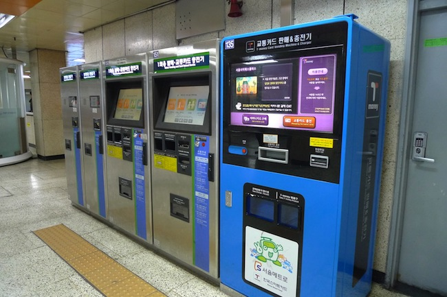 T machine di korea