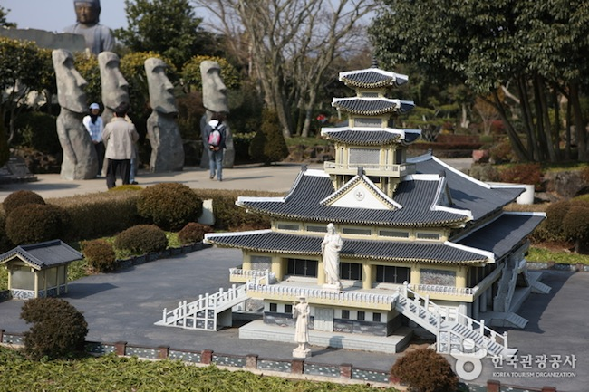 Soingook Miniature Park