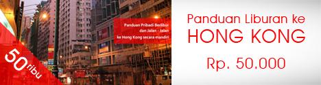 banner invitation