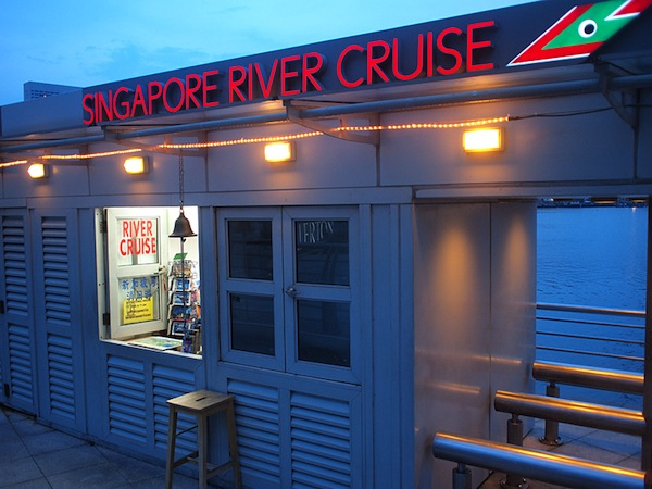 singapore river cruise 3