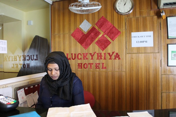 lucky hiya male city cheap hotel