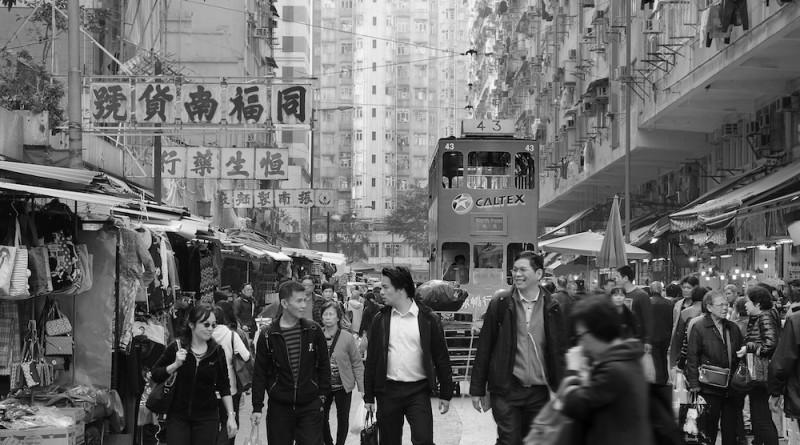chun yeung street hong kong