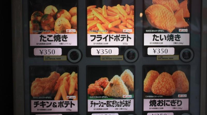 menu vending machine