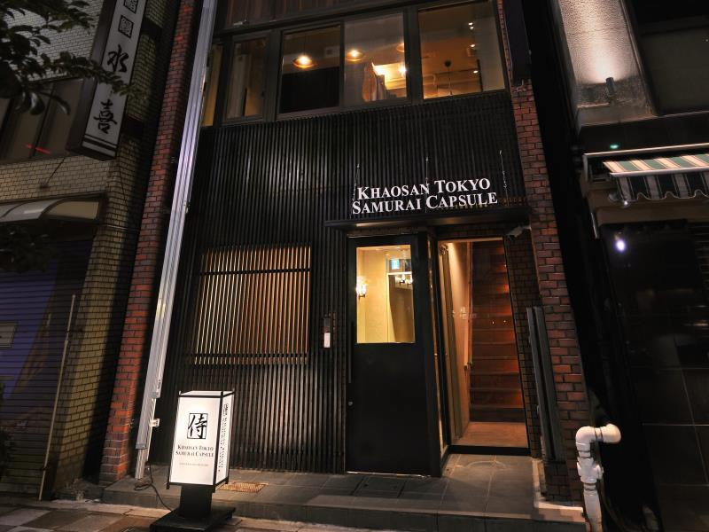 budget hostel in tokyo 1
