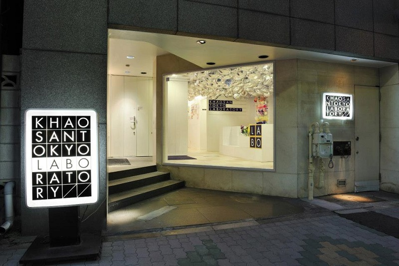budget hotel in tokyo 1