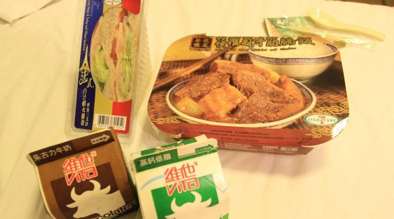cari makanan murah di hong kong