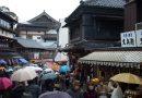 Pengalaman Pertama Kali ke Jepang