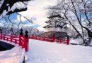5 Hal Yang Harus Kamu Siapkan Untuk Merayakan Natal di Jepang
