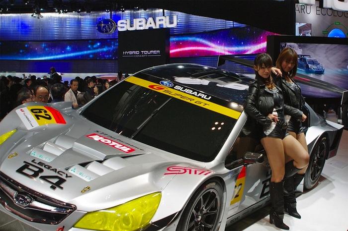pameran motor show jepang 2017